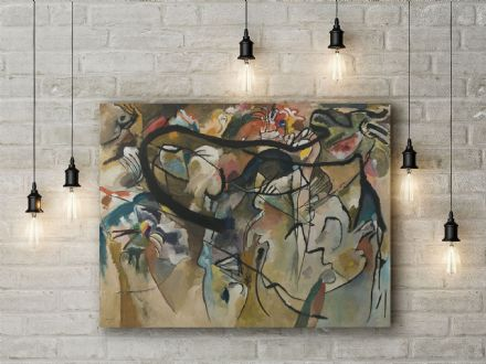 Kandinsky: Composition V. Fine Art Canvas.